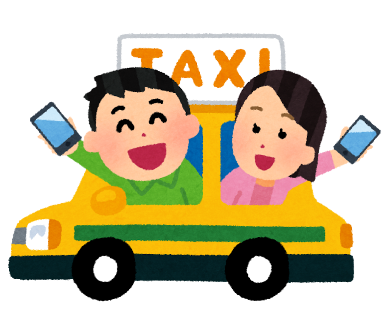Taxi ainori people smartphone