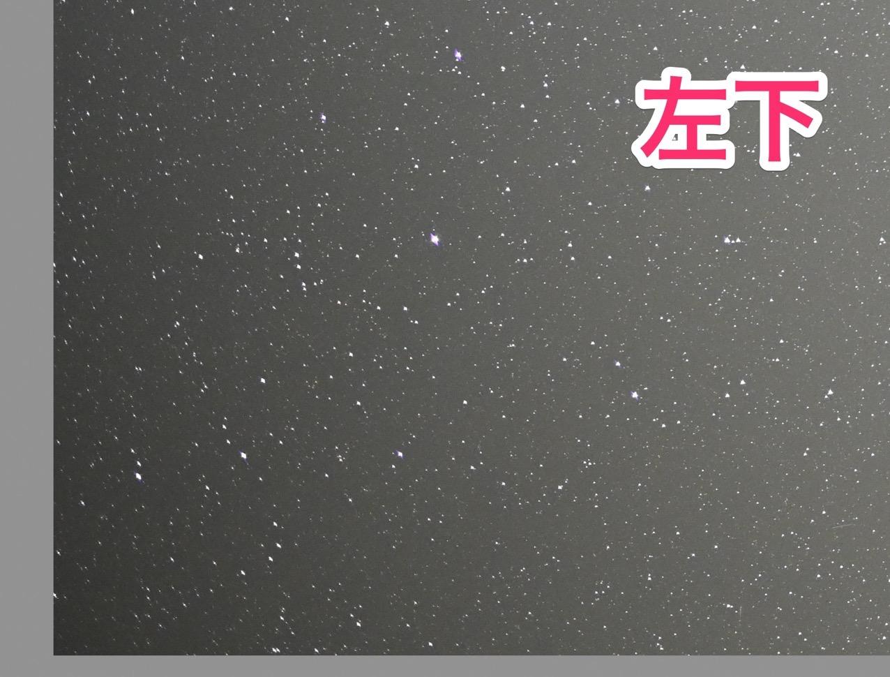 NIKKOR Z 58mm f/0.95 S Noctで星f0.95