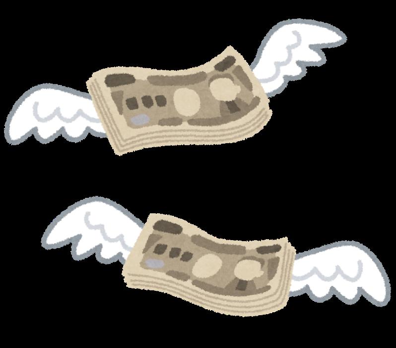 Money fly yen