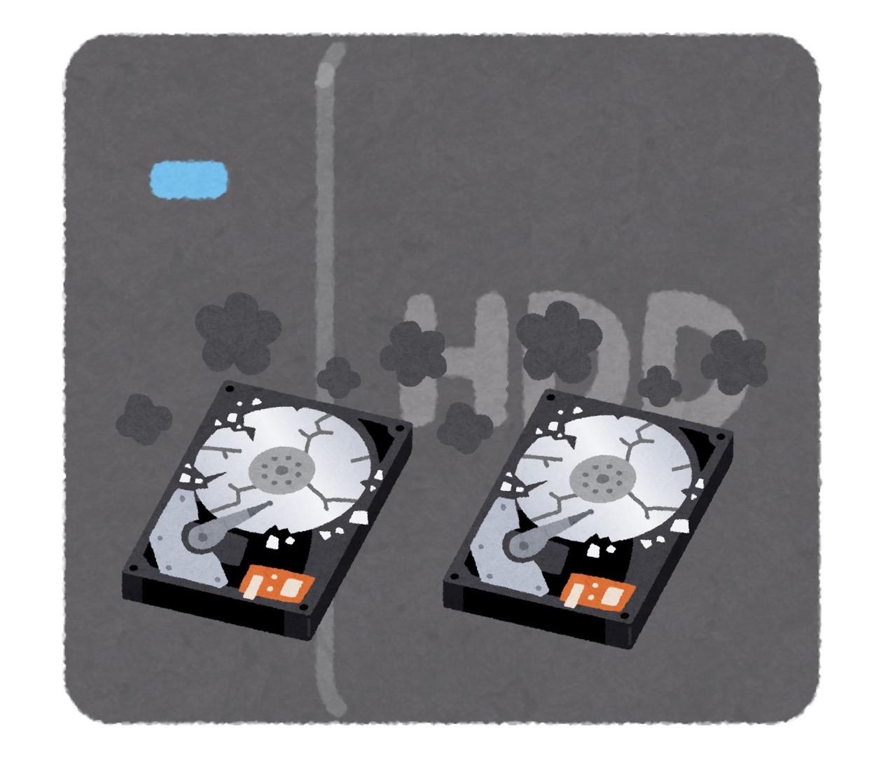 HDD2台同時に壊れる