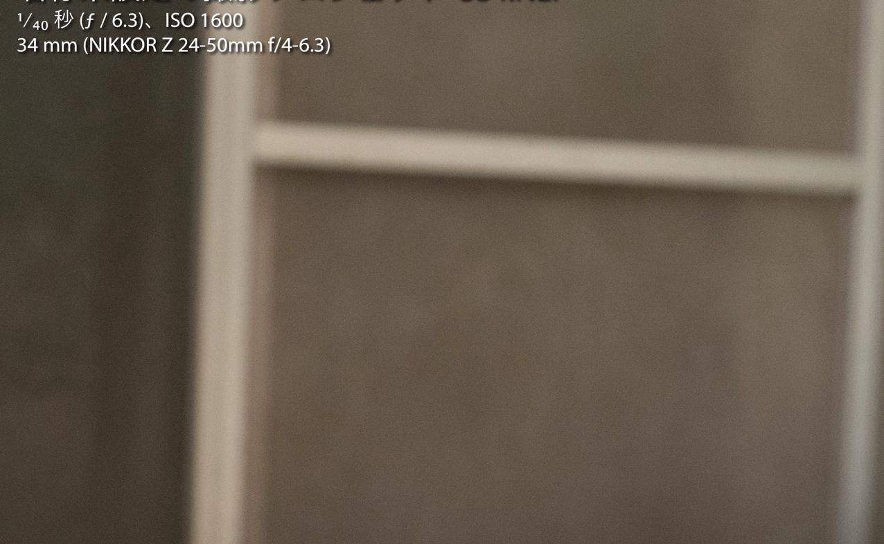 スクリーンショット 2020 09 12 19 43 25