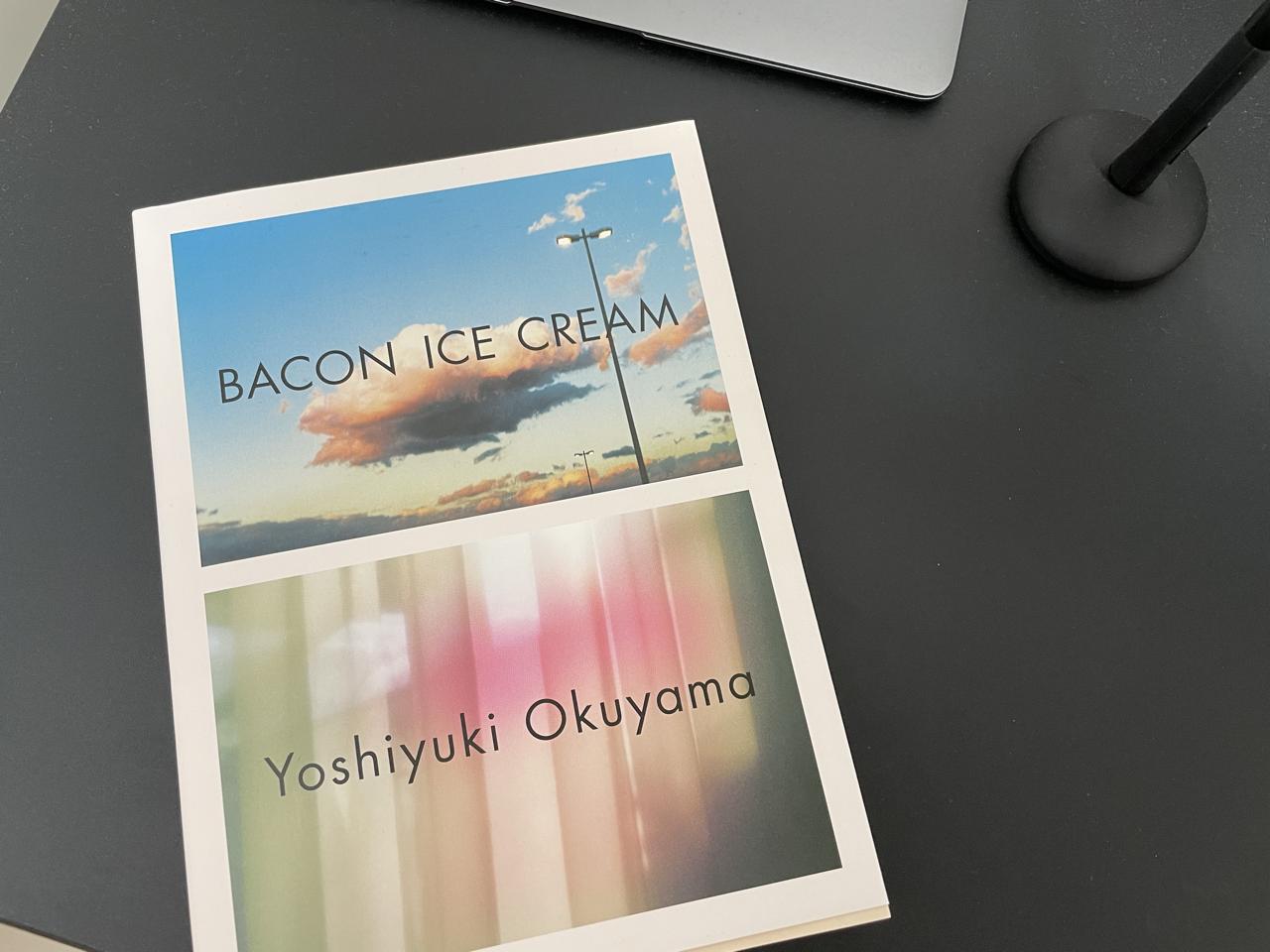 BACON ICE CREAMとエモいさま