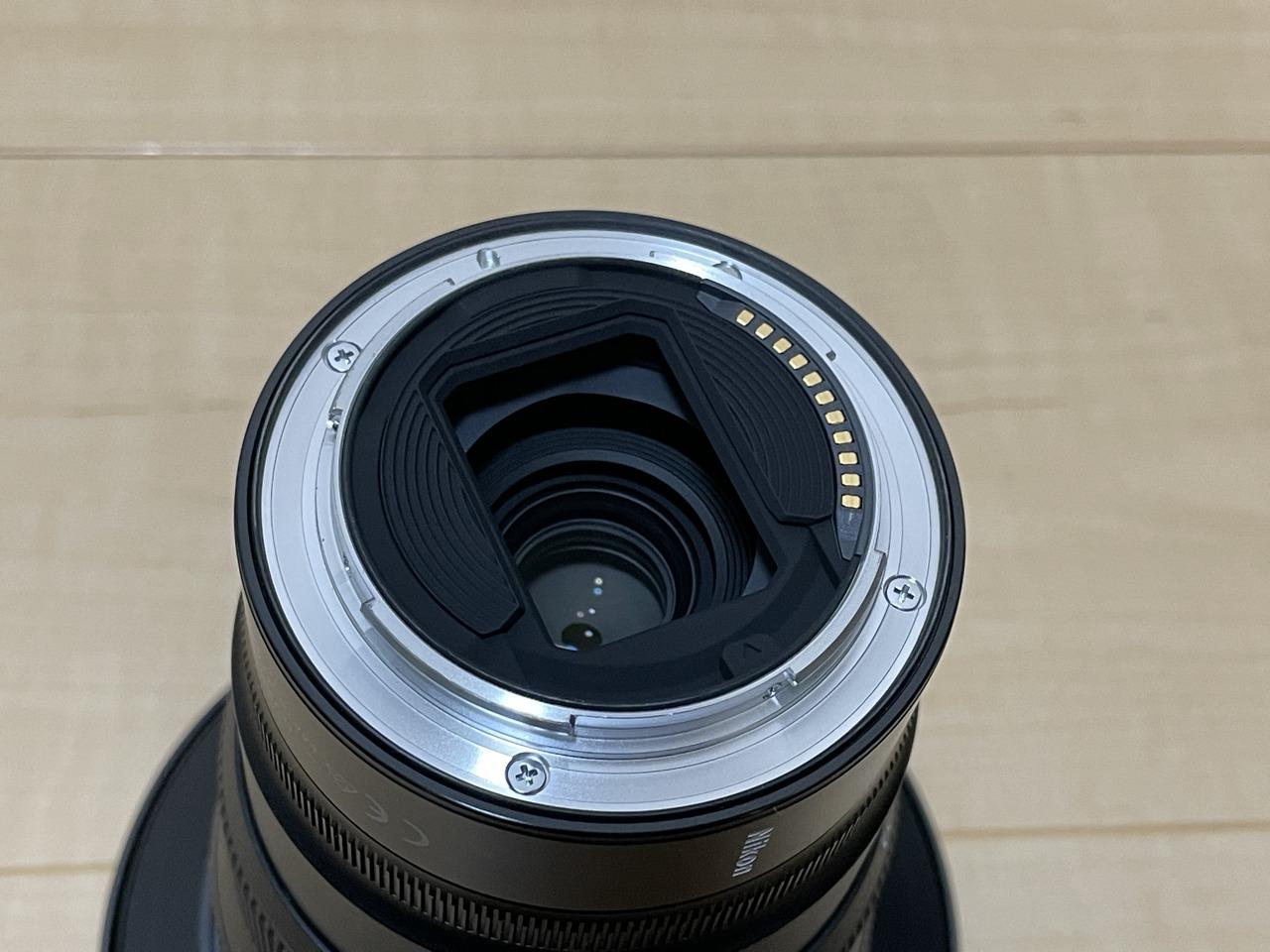 NIKKOR Z 14-24mm f/2.8 Srear