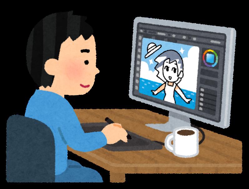 Job illustrator pc man