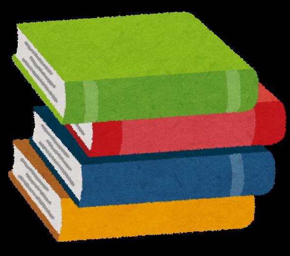 Book yoko