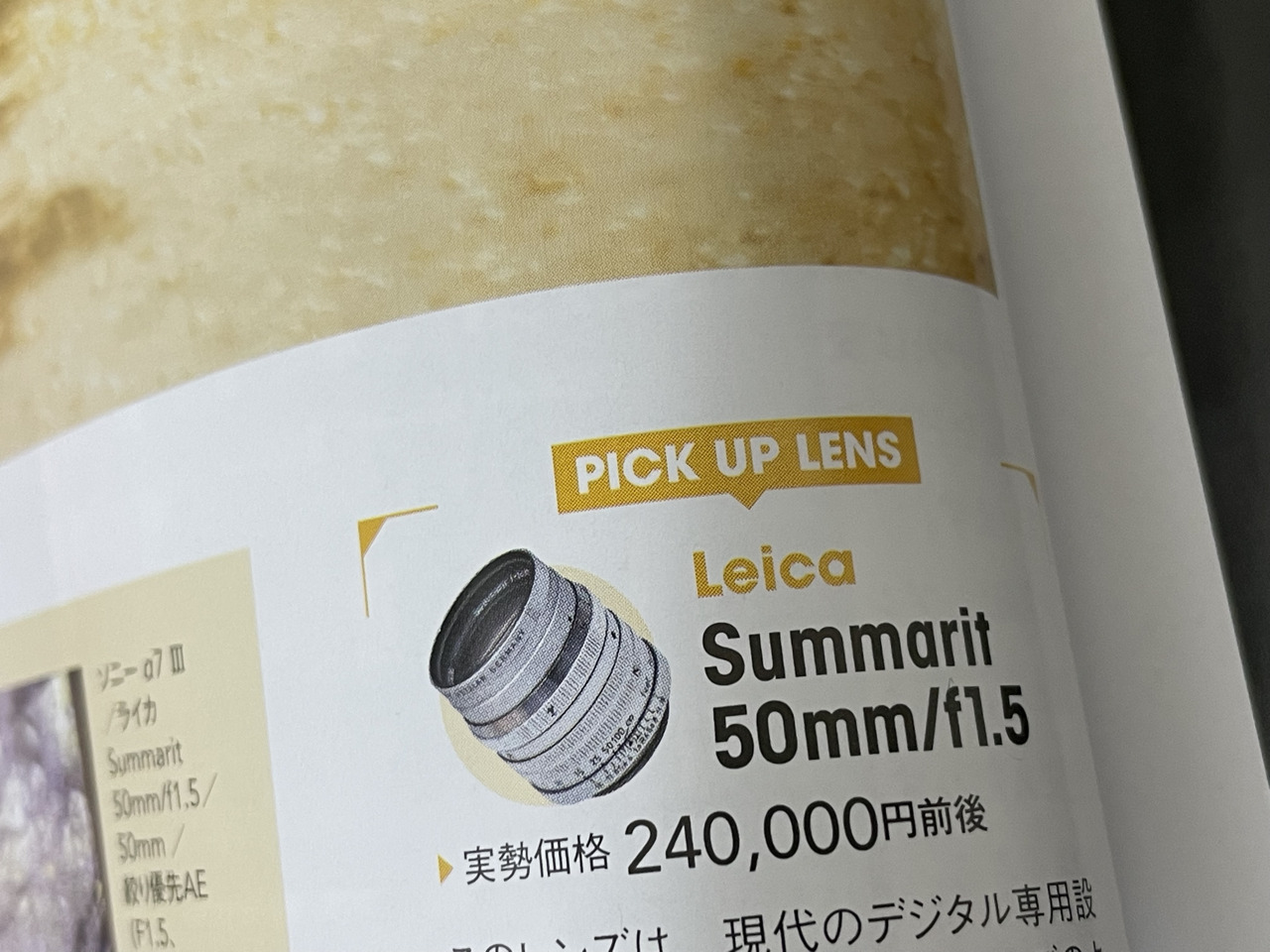 50mmのA to Z
