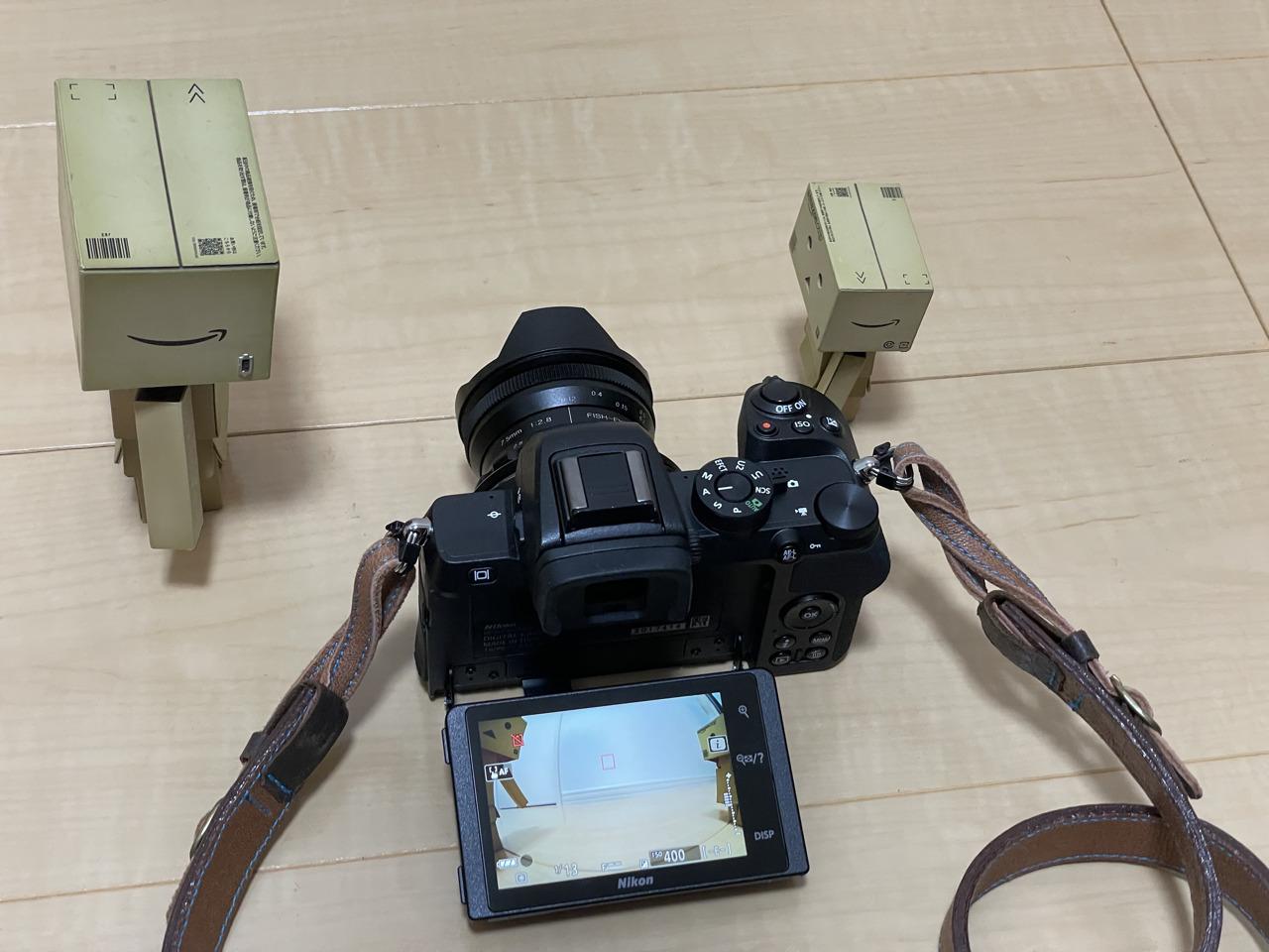 PERGEAR 7.5mm f2.8画角
