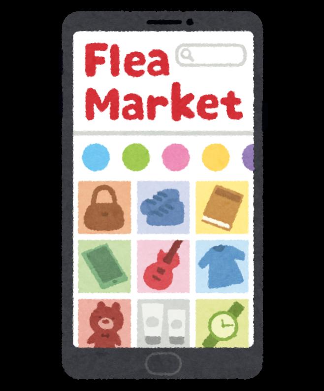 Smartphone app fleamarket